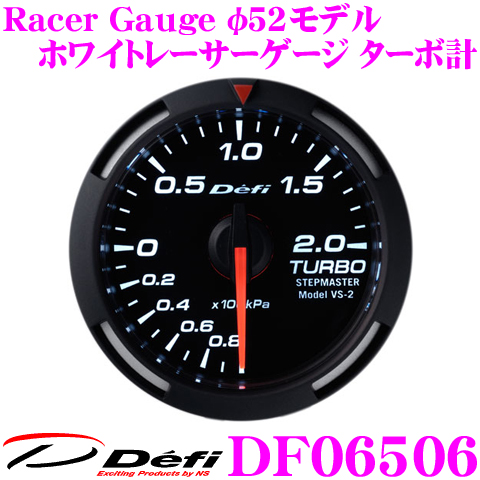 Defi defi日本精机DF06506 Racer Gauge(速度比赛者测量仪器)白速度比赛者测量仪器涡轮计
