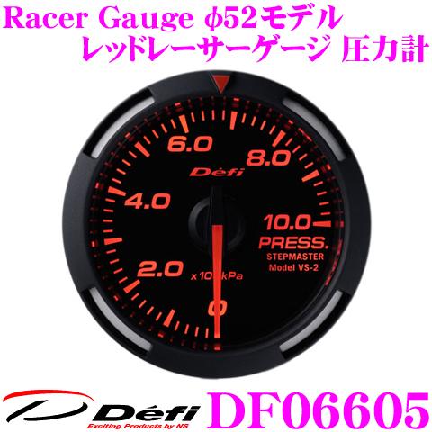 Defi デフィ 日本精機 DF06605 Racer Gauge (レーサーゲージ) レッドレーサーゲージ 圧力計 【サイズ:φ52/照明カラー:レッド】