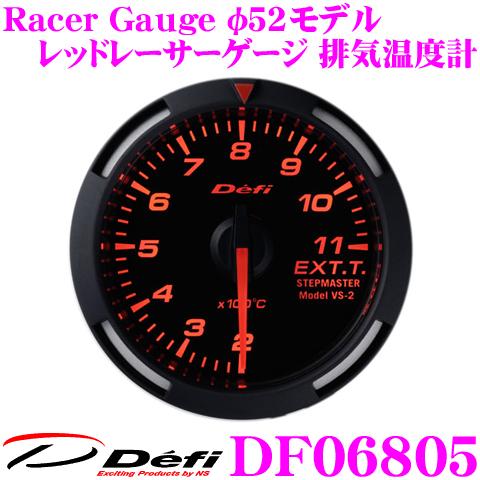 Defi デフィ 日本精機 DF06805 Racer Gauge (レーサーゲージ) レッドレーサーゲージ 排気温度計 【サイズ:φ52/照明カラー:レッド】