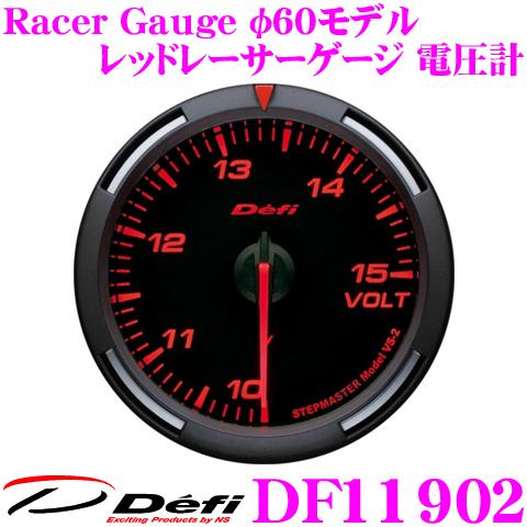 Defi defi日本精机DF11902 Racer Gauge(速度比赛者测量仪器)红速度比赛者测量仪器伏特计