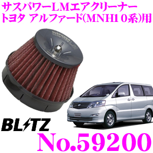 BLITZ ブリッツ No.59200 トヨタ アルファード(MNH10系)用 サスパワー コアタイプLM エアクリーナーSUS POWER CORE TYPE LM-RED