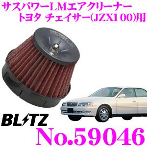 BLITZ ブリッツ No.59046トヨタ チェイサー(JZX100)用サスパワー コアタイプLM エアクリーナーSUS POWER CORE TYPE LM-RED