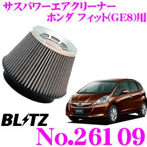 BLITZ ブリッツ No.26109ホンダ フィット(GE8)用サスパワー コアタイプエアクリーナーSUS POWER AIR CLEANER