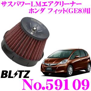 BLITZ ブリッツ No.59109ホンダ フィット(GE8)用サスパワー コアタイプLM エアクリーナーSUS POWER CORE TYPE LM-RED
