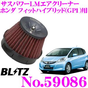 BLITZ ブリッツ No.59086 ホンダ フィットハイブリッド(GP1)用 サスパワー コアタイプLM エアクリーナーSUS POWER CORE TYPE LM-RED