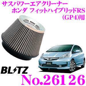 BLITZ ブリッツ No.26126 ホンダ フィットハイブリッドRS(GP4)用 サスパワー コアタイプエアクリーナー SUS POWER AIR CLEANER