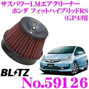 BLITZ ブリッツ No.59126ホンダ フィットハイブリッドRS(GP4)用サスパワー コアタイプLM エアクリーナーSUS POWER CORE TYPE LM-RED