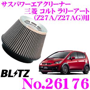 BLITZ ブリッツ No.26176 三菱 コルト ラリーアート(Z27A/Z27AG)用 サスパワー コアタイプエアクリーナー SUS POWER AIR CLEANER