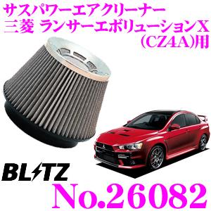 BLITZ ブリッツ No.26082三菱 ランサーエボリューションX(CZ4A)用サスパワー コアタイプエアクリーナーSUS POWER AIR CLEANER