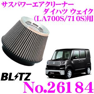 BLITZ ブリッツ No.26184ダイハツ ウェイク [ターボエンジン](LA700S/LA710S)用サスパワー コアタイプエアクリーナーSUS POWER AIR CLEANER