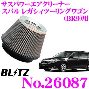 BLITZ ブリッツ No.26087スバル レガシィ ツーリングワゴン(BR9)用サスパワー コアタイプエアクリーナーSUS POWER AIR CLEANER