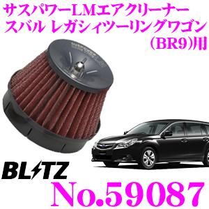 BLITZ ブリッツ No.59087スバル レガシィ ツーリングワゴン(BR9)用サスパワー コアタイプLM エアクリーナーSUS POWER CORE TYPE LM-RED