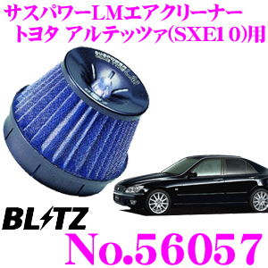 BLITZ POWER AIR FILTER ST-41B   For TOYOTA ALTEZZA SXE10 3S-GE 59505