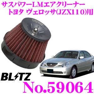 BLITZ ブリッツ No.59064トヨタ ヴェロッサ(JZX110)用サスパワー コアタイプLM エアクリーナーSUS POWER CORE TYPE LM-RED