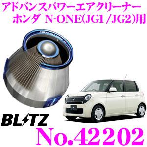 BLITZ ブリッツ No.42202 ホンダ None(JG1/JG2)用 アドバンスパワー コアタイプエアクリーナー ADVANCE POWER AIR CLEANER