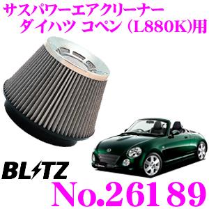 BLITZ ブリッツ No.26189ダイハツ コペン(L880K)用サスパワー コアタイプエアクリーナーSUS POWER AIR CLEANER