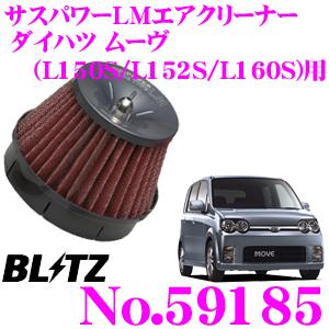 BLITZ ブリッツ No.59185 ダイハツ ムーヴ(L150S L152S L160S)用 サスパワー コアタイプLM エアクリーナーSUS POWER CORE TYPE LM-RED