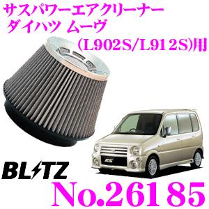 BLITZ ブリッツ No.26185 ダイハツ ムーヴ[ターボエンジン](L902S L912S)用 サスパワー コアタイプエアクリーナー SUS POWER AIR CLEANER