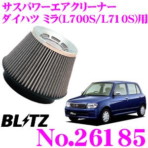 BLITZ ブリッツ No.26185 ダイハツ ミラ[ターボエンジン](L700S L710S)用 サスパワー コアタイプエアクリーナー SUS POWER AIR CLEANER