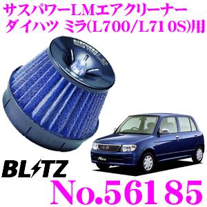 BLITZ ブリッツ No.56185ダイハツ ミラ[ターボエンジン](L700S L710S)用サスパワー コアタイプLM エアクリーナーSUS POWER CORE TYPE LM