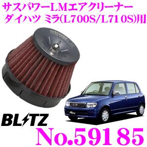 BLITZ ブリッツ No.59185 ダイハツ ミラ[ターボエンジン](L700S L710S)用 サスパワー コアタイプLM エアクリーナーSUS POWER CORE TYPE LM-RED
