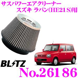 BLITZ ブリッツ No.26186スズキ ラパン(HE21S)用サスパワー コアタイプエアクリーナーSUS POWER AIR CLEANER