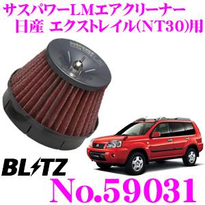 BLITZ ブリッツ No.59031 日産 エクストレイル(NT30)用 サスパワー コアタイプLM エアクリーナーSUS POWER CORE TYPE LM-RED, 久保田食品株式会社:b420fd18 --- flets116.jp