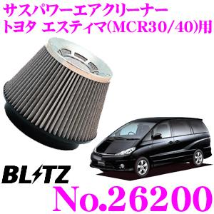 BLITZ ブリッツ No.26200トヨタ エスティマ(MCR30W/MCR40W)用サスパワー コアタイプエアクリーナーSUS POWER AIR CLEANER