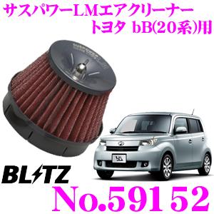 BLITZ ブリッツ No.59152 トヨタ bB(QNC20/QNC21/QNC25)用 サスパワー コアタイプLM エアクリーナーSUS POWER CORE TYPE LM-RED