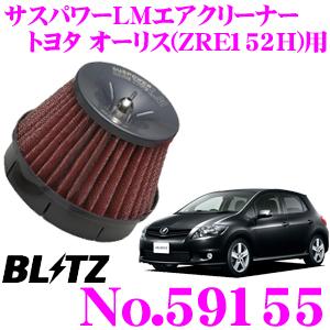 BLITZ ブリッツ No.59155トヨタ オーリス(ZRE152H)用サスパワー コアタイプLM エアクリーナーSUS POWER CORE TYPE LM-RED