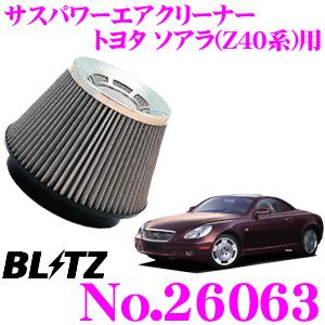 BLITZ ブリッツ No.26063トヨタ ソアラ(UZZ40)用サスパワー コアタイプエアクリーナーSUS POWER AIR CLEANER
