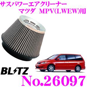 BLITZ ブリッツ No.26097マツダ MPV(LWEW)用サスパワー コアタイプエアクリーナーSUS POWER AIR CLEANER