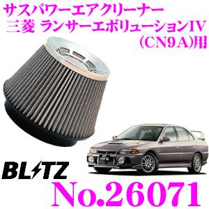 BLITZ ブリッツ No.26071三菱 ランサーエボリューションIV(CN9A)用サスパワー コアタイプエアクリーナーSUS POWER AIR CLEANER