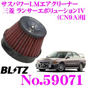 BLITZ ブリッツ No.59071三菱 ランサーエボリューションIV(CN9A)用サスパワー コアタイプLM エアクリーナーSUS POWER CORE TYPE LM-RED