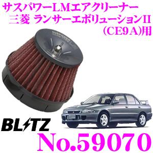 BLITZ ブリッツ No.59070三菱 ランサーエボリューションII(CE9A)用サスパワー コアタイプLM エアクリーナーSUS POWER CORE TYPE LM-RED