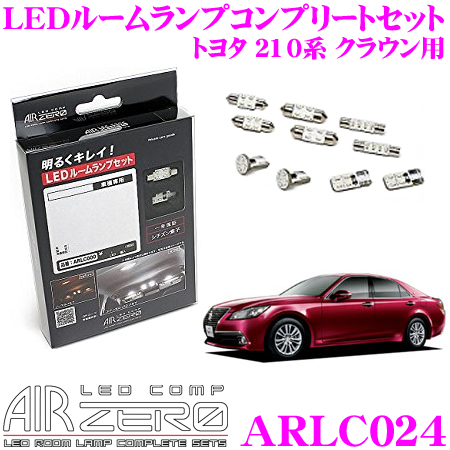 AIRZERO LEDルームランプ LED LED COMP ARLC024 ARLC024 トヨタ 210系 210系 クラウンアスリート マイナーチェンジ前用コンプリートセット【安心のシチズン製LED素子を採用】, キャルウイングパーツ:427420f7 --- verticalvalue.org