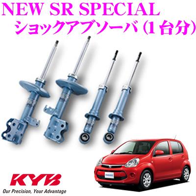 KYB カヤバ ショックアブソーバー トヨタ パッソ 30系 用NEW SR SPECIAL(ニューSRスペシャル)1台分セット【NST5430R.L&NSF1114】