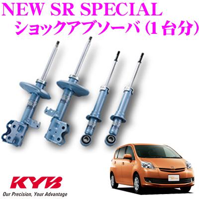 KYB カヤバ ショックアブソーバー トヨタ パッソセッテ 510系 用NEW SR SPECIAL(ニューSRスペシャル)1台分セット【NST5404XR&NST5404XL&NSF1104】