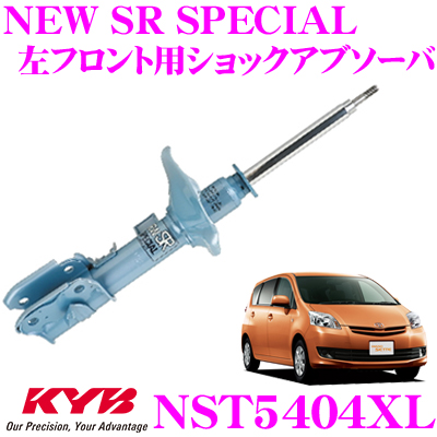 KYB カヤバ ショックアブソーバー NST5404XLトヨタ パッソセッテ 510系 用NEW SR SPECIAL(ニューSRスペシャル)左フロント用1本