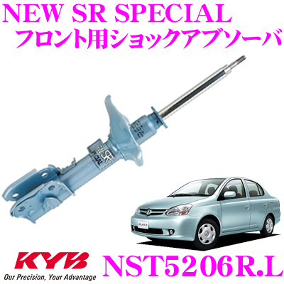 KYB カヤバ ショックアブソーバー NST5206R.Lトヨタ プラッツ (10系) 用NEW SR SPECIAL(ニューSRスペシャル)フロント用1本
