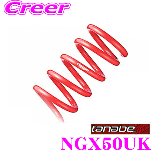 TANABE タナベ NGX50UKDEVIDE UP210 スプリングトヨタ NGX10 C-HR用アップ量:F 30~40mm R 10~20mm一台分/車検対応