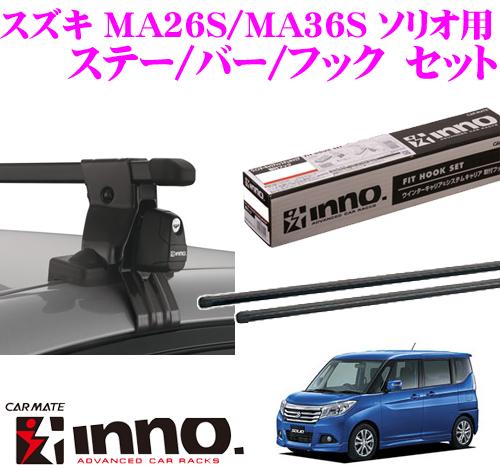 供CarMate INNO inosuzuki MA26S/MA36S sorio使用的屋頂履歷裝設3分安排