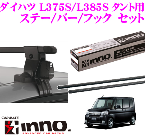 供CarMate INNO inodaihatsu L375S/L385S桑特使用的屋頂履歷裝設3分安排
