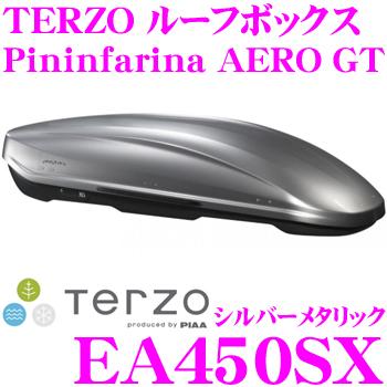 TERZO 루프 박스 Pininfarina AERO GT EA450SX 피닌파리나에아로 GT 450 L실버 메탈릭