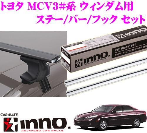 カーメイト INNO イノー トヨタ 30系 ウィンダム用 エアロベースキャリア(スルータイプ)取付4点セット XS250 + K227 + XB130S + XB130S