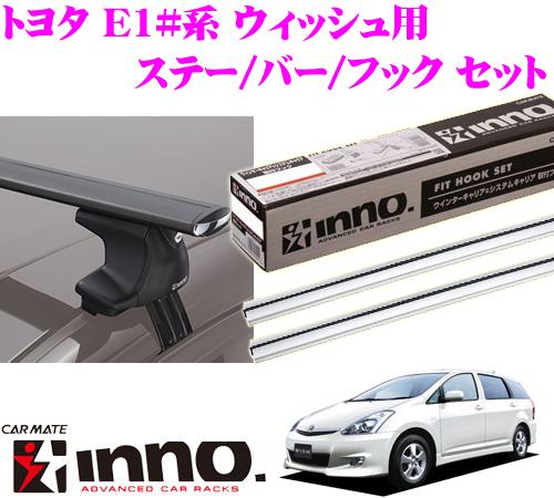カーメイト INNO イノー トヨタ 10系 ウィッシュ用 エアロベースキャリア(スルータイプ)取付4点セット XS250 + K289 + XB130S + XB123S