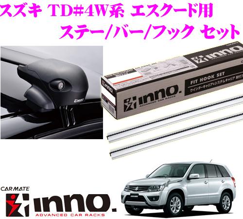カーメイト INNO イノー スズキ TD#4W系 エスクード用 エアロベースキャリア(フラッシュタイプ)取付4点セット XS201 + K322 + XB115S + XB108S