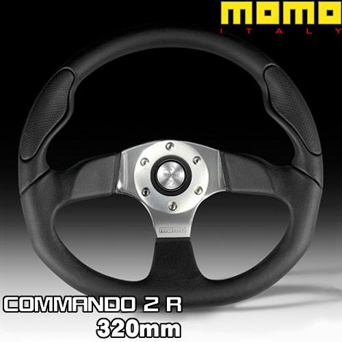 MOMO モモ ステアリング C-73 COMMANDO 2 R 32φ (コマンド2R 320mm)