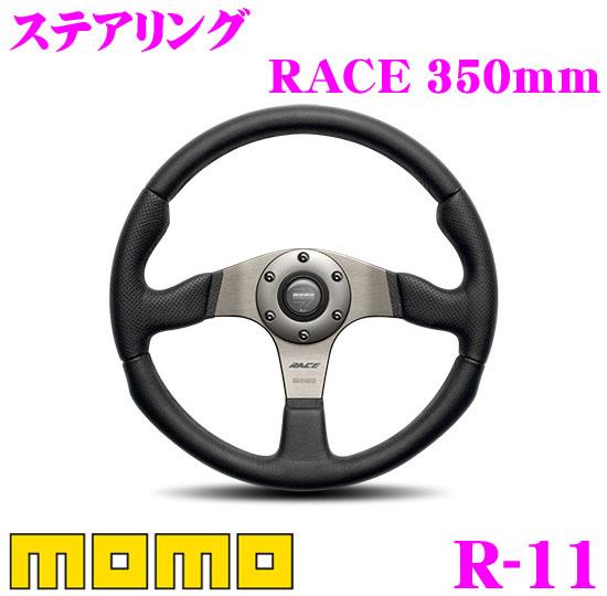 MOMO モモ ステアリング R-11RACE(レース) 35φ