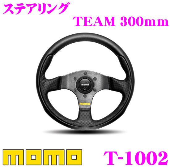 MOMO モモ ステアリング T-1002 TEAM(ティーム) 30φ